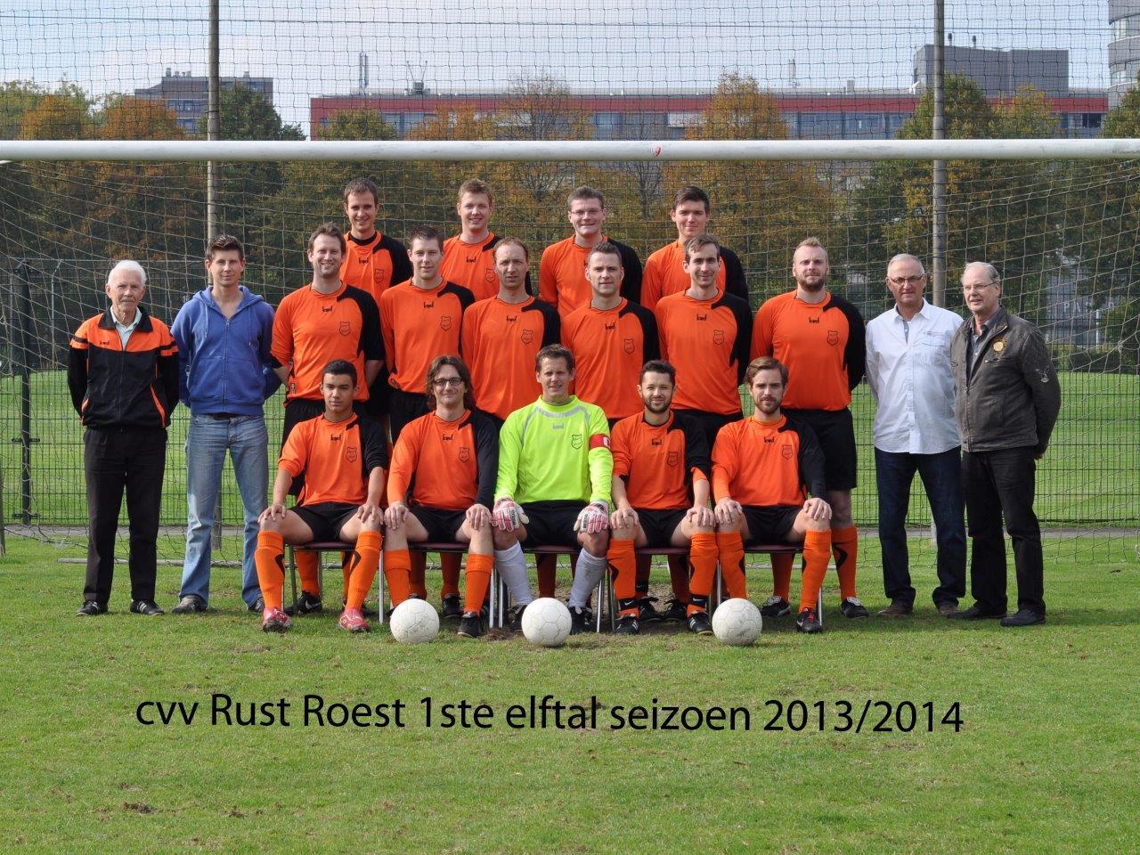 Teamfoto seizoen 2013/2014